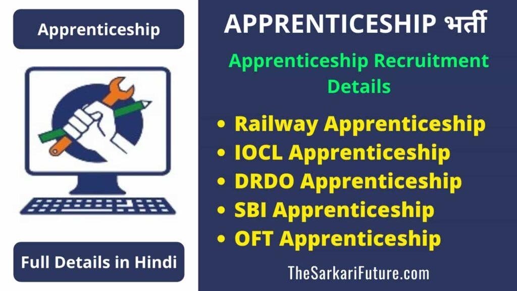 Apprenticeship Recruitment Details